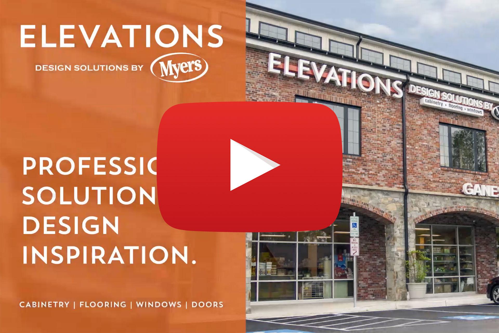 0-Elevations Showroom Video